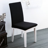 Honana WX-880 Elegant gebreide Jacquard Stretch eetkamerstoel Kussenovertrekken Chair Protector Cover Home Decor_